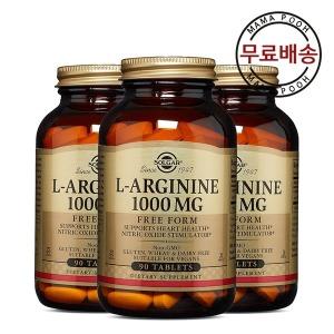2+1 솔가 엘-아르기닌 L-Arginine 1000mg 90정