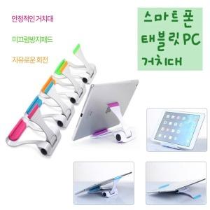 무배/태블릿거치대/LG 시원스쿨탭/시원스쿨탭2/홈보이