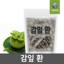 국내산 감잎환 300g