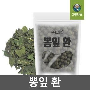 국내산 뽕잎환 상엽환 300g