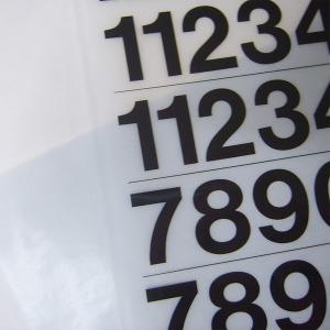 레터링지 페이퍼 숫자기호-소량 주문제작도 가능