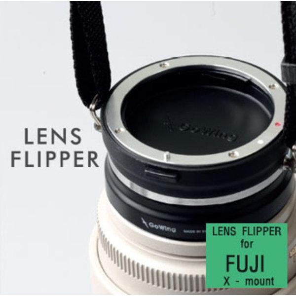 GoWing 후지X 렌즈플리퍼/플리퍼캡 고윙 렌즈홀더