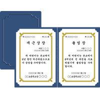 126232 종이상장케이스(350g/A4/10개/군청색/끼움식/우진)