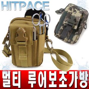 루어낚시가방/루어가방/루어태클가방/루어보조가방