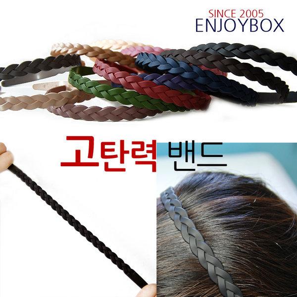 인기폭팔~MA21 머리띠 헤어밴드 남자머리띠 세안 아동
