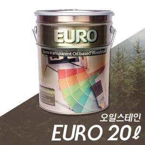 (정품)유로프리미엄오일스테인20L/신규런칭평붓증정
