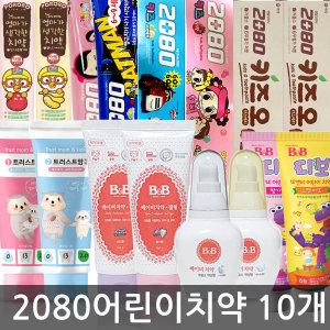 2080 키즈치약x10개/비앤비 페리오 유아