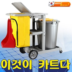 청소용카트 이동식청소도구함 청소운반구 마포탈수기