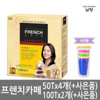 프렌치카페 커피믹스 200T(50x4개+사은품)