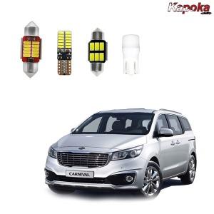 + 올뉴카니발 전용 LED실내등 / 번호판등 트렁크등
