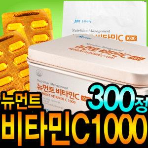 뉴먼트 비타민C 1000mg300정/쇼핑백증정/비타민씨