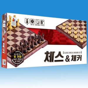 체스앤체커 한글판 보드게임 최신판