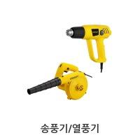 열풍기 STEL670 송풍기 STPT600 전동공구 스탠리