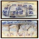 업소용 참프레 토종닭 / 특대 1.8kg 8마리 벌크 1박스