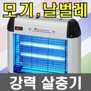 유니맥스 코멕스 살충기 UMK-12W 버그킬러 모기퇴치