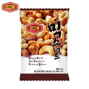 믹스너트40g 박스/12개입