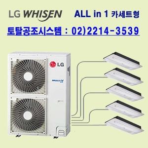 LG 올인원 MUQ1450S25V 가정용 냉방전용 실외기