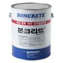 본크리트 방수재(4kg)/옥상방수/방수페인트