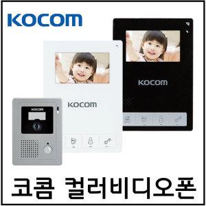 KCV-434 아날로그 비디오폰 인터폰 코콤
