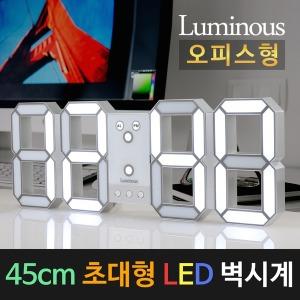 루미너스 프리미엄 3D LED 대형 벽시계/디지털 벽시계