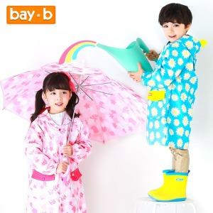BAY-B  18 레인부츠 아동우산 우비 모음