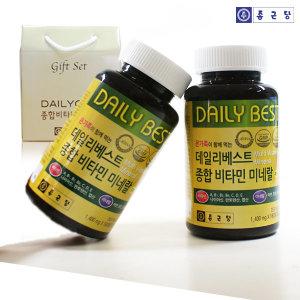 종근당 종합비타민미네랄/1년분/영양제/종합/멀티