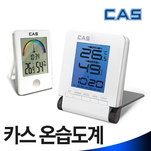 카스 T013/T005 디지털 온습도계 탁상시계기능