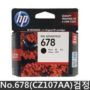 정품잉크 CZ107AA(검정)데스크젯2645 3545 4645 HP678