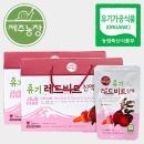 제주농장 유기농 비트즙 레드비트진액 100ml 30포+30포