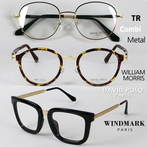 국산 수제 패션 안경 안경테 티타늄 콤비 메탈 뿔테