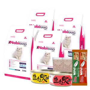 (20kg)고양이사료 나비랑 5kgX4개(캔2+츄르2+샘플2)