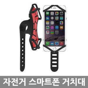오메이 자전거 스마트폰 거치대 휴대폰 용품 레드 Z100