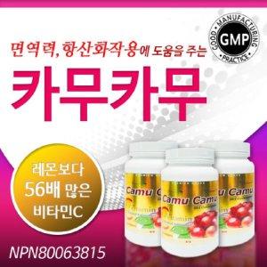 (퓨어네이쳐스)캐나다 카무카무 30배 천연비타민C 3병