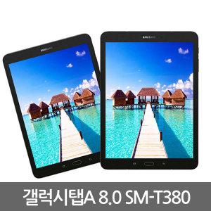 갤럭시탭A 8.0 SM-T380 32GB+총알펜증정