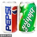 롯데 펩시 콜라 355ml 음료수 사이다