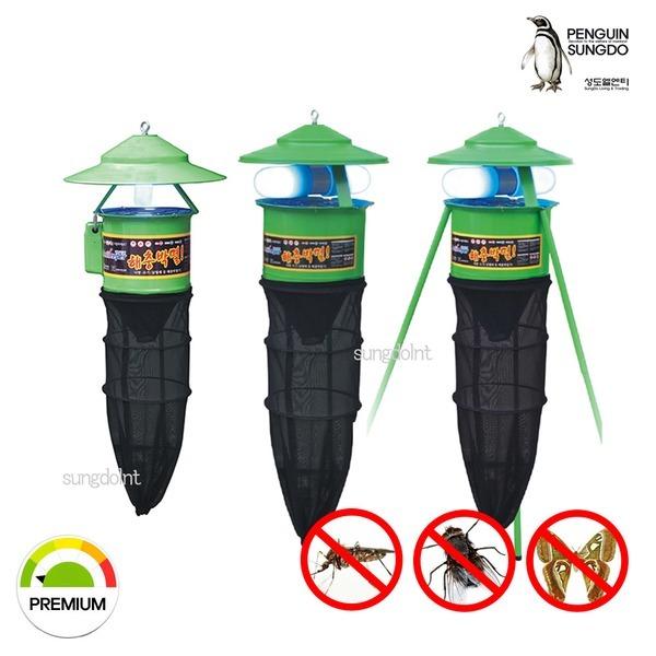 중/대형 포충기 해충퇴치기 모기퇴치기 포집기 포획기