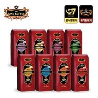 (TNI) 킹커피 홀빈/킹커피 분쇄커피/커피/원두커피