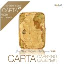 CARTA Mini 태블릿 파우치 8~9인치 (175 X 245mm)