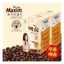무료배송  화이트골드 커피믹스 320T(160Tx2팩) /김연아커피