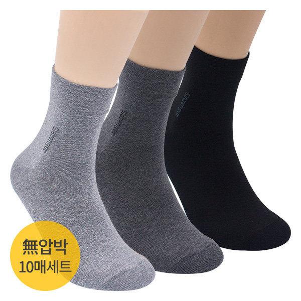 발목조임방지 무압박 신사정장양말 10매세트/당뇨양말
