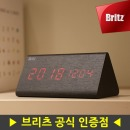 LED 탁상시계 알람시계 BZ-EWS12 온도계 인테리어소품