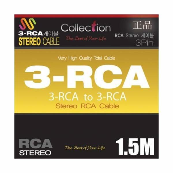 (Collection)  Collection  고급형 3RCA_M to 3RCA_M/3Pin Stereo Cable/1.5M/Gold도금/스테레오케이블