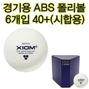 XIOM BRAVO 40+ 심볼 6개입 시합용탁구공 ABS 폴리볼