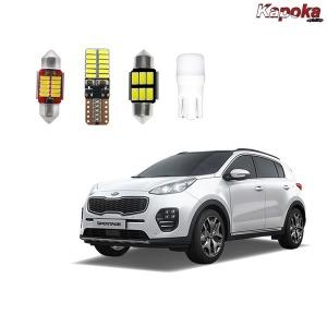 + 올뉴스포티지QL LED 실내등 / 번호판등 트렁크등