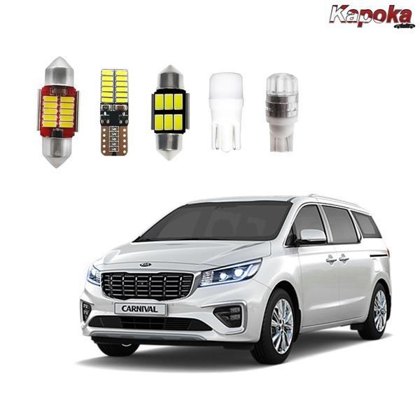 + 더뉴카니발 전용 LED실내등 / 번호판등 트렁크등