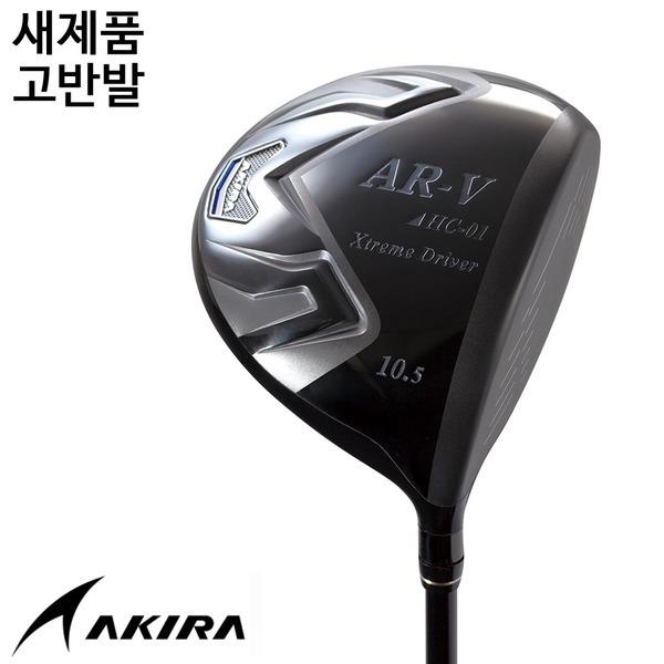 아키라 AR-V HC-01 고반발 드라이버 새제품/KC골프