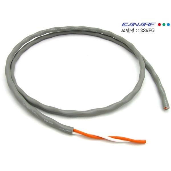 2S9FG 무산소동선 스피커케이블 정품 1미터 단위