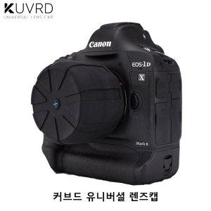 DSLR카메라 렌즈 커버 유니버셜 렌즈캡 미러리스 캡
