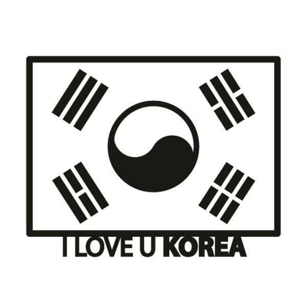 주유구스티커_I Love U Korea_01