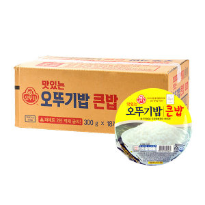 오뚜기 맛있는 오뚜기밥 큰밥 300g 18개입 박스/햇반